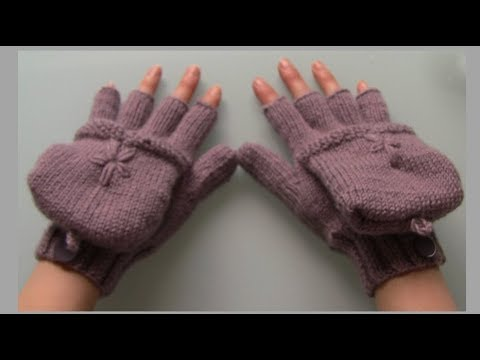 How to make convertible mittens - fingerless gloves tutorial part 1(cuff and palm loop)