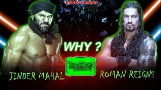 Why WWE Planned Jinder Mahal vs Roman Reigns at MITB 2018 ! Why Roman Not Qualifyed in MITB 2018