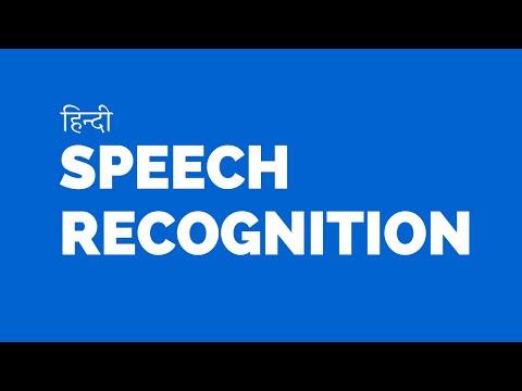 हिन्दी Dictation
