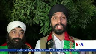 Download Afghanistan 100 years Independence Day celebration in Jalalabad – VOA Ashna Video