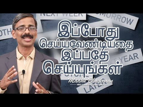 How to overcome procrastination| Tamil Motivation speech