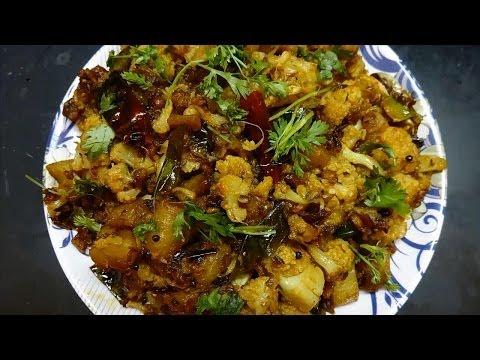 Aloo Cauliflower Fry Bangaladumpa Cauliflower Vepudu in Telugu