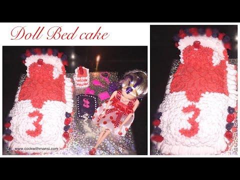 Doll cake recipe | How to make doll cake | Kids birthday cake  | Bed cake recipe | whipped cream