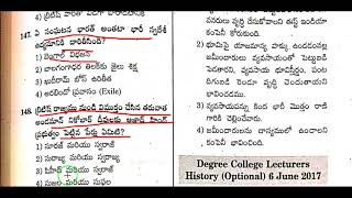 Imp Indian History Telugu MCQS 2019 part 1