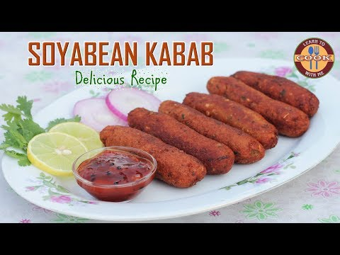 Soyabean kabab Recipe | (सोयाबीन  कबाब) | How to make soya kabab recipe | Delicious Dish