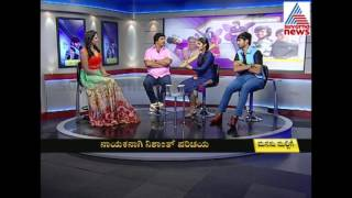 Manasu Mallige Special With Manasu Mallige Film Team Part 3