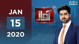 Kia PMLN ne boot se deal karli? | Awaz | SAMAA TV | 15 January 2020