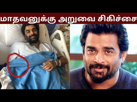 Actor Madhavan undergone Shoulder Surgery