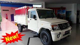 Mahindra Bolero Pick-Up FB 1.7 T | 1.2 T | 1.3 T🔥Power Steering With Extra Long 9 Feet Cargo.
