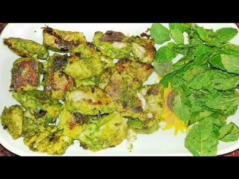 Green Fish Fry / Tawa Fish fry in Tamil / க்ரீன் மீன் வறுவல்