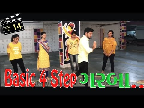 BASIC 4 STEPS GARBA DANCE STEPS VIDEO   NAVRATRI 2017   Play Any Songs   Sathiya Garba International