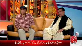 Himaqatain Aftab Iqbal Comedy Show   13th April 2015