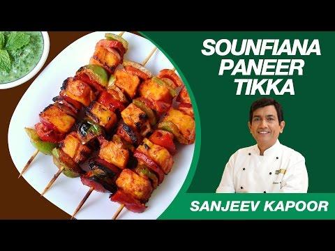 Paneer Tikka Sounfiana Dry Recipe from Sanjeev Kapoor's Kitchen
