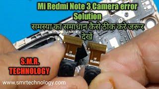 S M R  Technology Videos - PakVim net HD Vdieos Portal