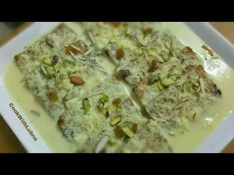 Shahi Tukda Recipe/Double Ka Meetha/शाही टुकड़ा बनाने की आसान रेसिपी
