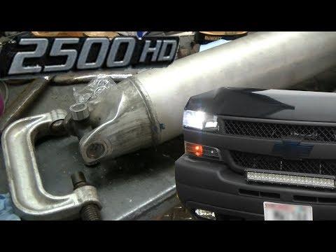Silverado 2500HD U-Joint Replacement Aluminum Rear Driveshaft