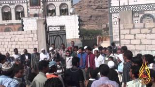 #x202b;أفراح آل الحرتاكي Juban Yemen Wedding#x202c;lrm;