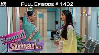 Sasural Simar Ka - 29th February 2016 - ससुराल सीमर का - Full Episode (HD)