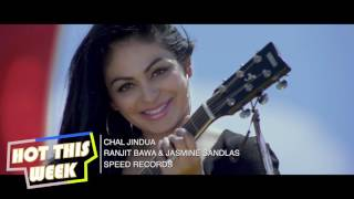 Hot This Week -18th Feb | Punjabi Special Song Collection | Speed Records