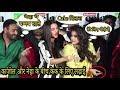 Kajol Neha Dupia Battle For Cake When Kajol Celebrate Birthday At Helicopter Eela Trailer Launch