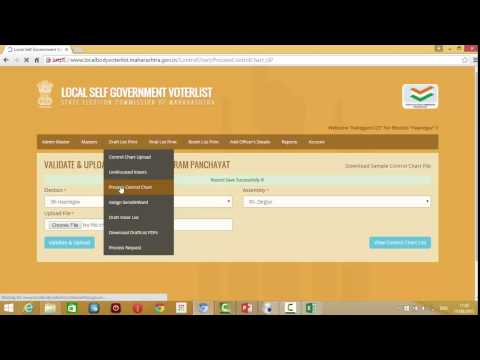 SEC Maharashtra Voter List Training Part 2 - Draft Voter List प्रारूप यादी (जुने software)