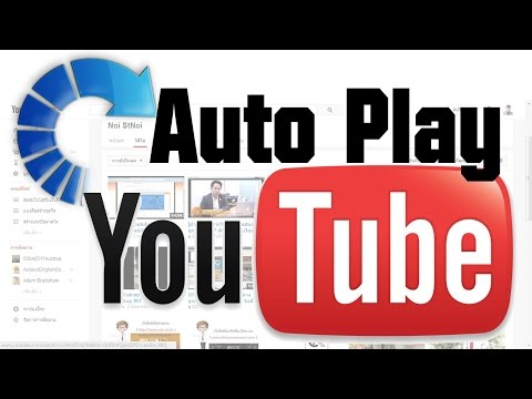 How To Enable/Remove AutoPlay On YouTube  2015