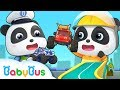 Baby Panda And Super Monster Cars Super Rescue Team Super Train PolicemanFire Truck BabyBus