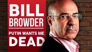 BILL BROWDER - VLADIMIR PUTIN WANTS ME DEAD - PART 1/2 | London Real