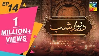 Deewar e Shab Episode #14 HUM TV Drama 14 September 2019