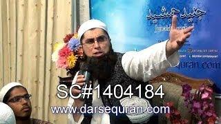 """(SC#1404184) """"Allah Ki Nazar Main Dunya Ki Haqiqat"""" - Junaid Jamshed"""