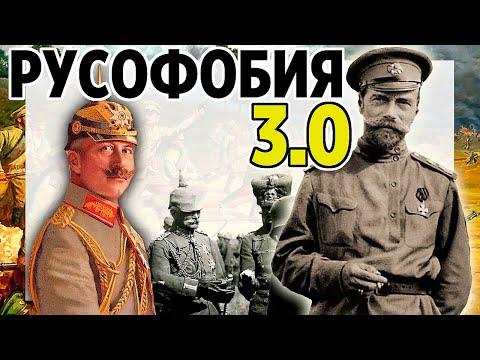 Xxx Mp4 Русофобия 3 0 Протесты в Грузии 2019 Российская империя в Xix веке Пропаганда против России 3gp Sex
