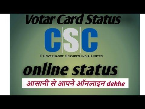 votar card application track status