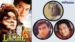 Lamhe 1991 Unknown Facts | कैसे Ajay Devgn को छोटा Star समझ लेना Yash Chopra को बर्बाद कर गया
