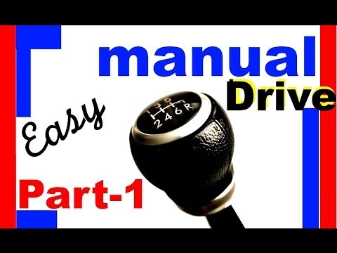 HOW TO DRIVE MANUAL CAR Basic easy techniques - pedal cam stick shift Tutorial Part 1
