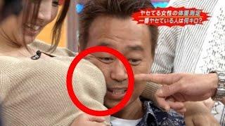 【放送事故】テレビに映った思わず笑ってしまう面白ハプニング画像まとめ④