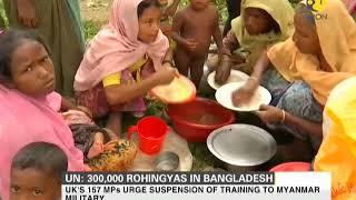 UN: 300,000 Rohingya in Bangladesh