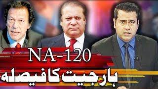 Takrar - 13 September 2017 | Express News