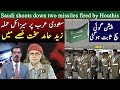 Download  Zaid Hamid Exclusive Interview on Saudia , Mecca | Top Story MP3,3GP,MP4