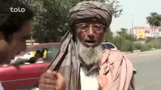 عید آمد قسمت سوم - طلوع / Eid Amad Episode 03 - 1394 - TOLO TV
