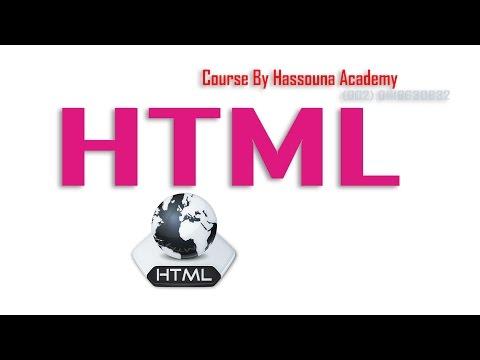 شرح html 14 Image Link hyper reference