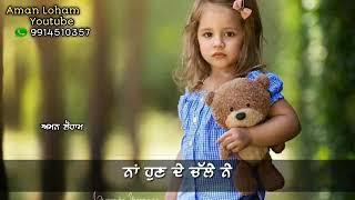 Top 12 Whatsapp Status Video Download Punjabi New 2019