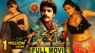 Ragada Telugu Full Movie , Nagarjuna, Anushka, Priyamani