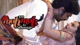Yeh Moh Moh Ke Dhaage- Mukhi And Aru Dance Together- Sangeet Ceremony- ये मोह मोह के धागे