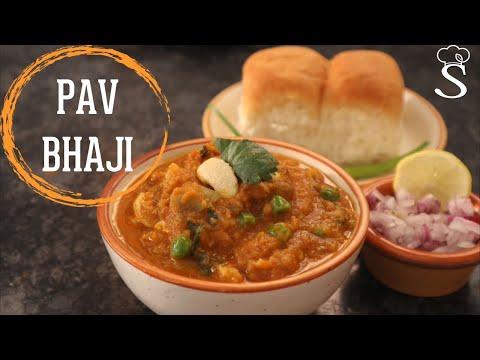 How To Make Pav Bhaji at Home | Street Food | Mumbai Style Pav Bhaji Recipe by Shree's Recipes