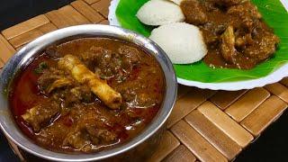 மட்டன் குழம்பு இப்படி மசாலா வறுத்தரச்சு செய்யுங்க சுவை அதிகம் / mutton Kuzhambu recipe/mutton curry