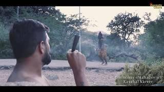 महादेव मेरा भोला Whatsapp Status || HD Videos Baawale Chore®