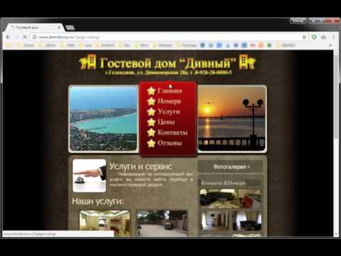 Website for Guest House