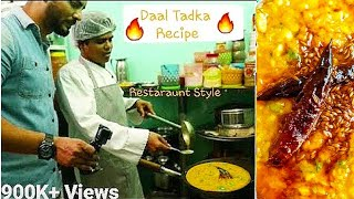 How  to make Dal Tadka | Dal fry Restraunt Style | Winter Special