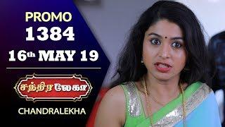 Chandralekha Promo | Episode 1384 | Shwetha | Dhanush | Saregama TVShows Tamil
