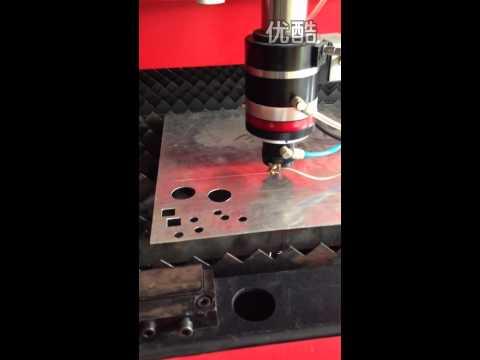 YAG Laser cut 2mm aluminium sheet